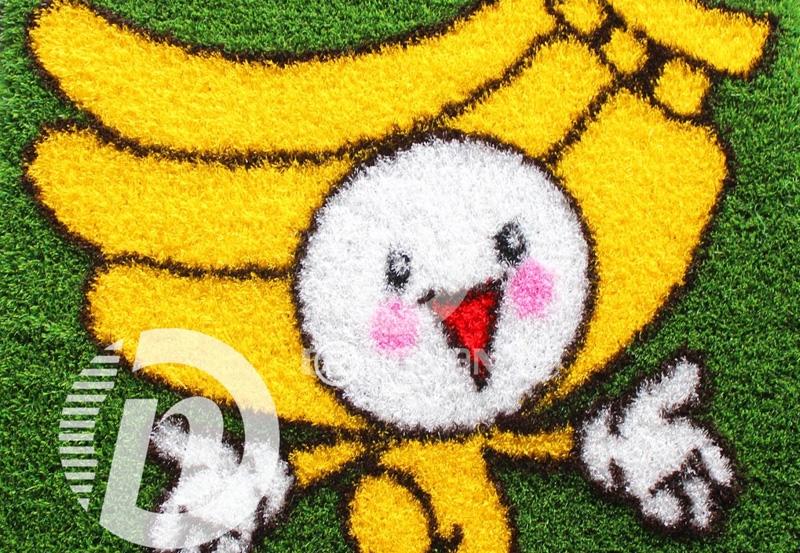 香蕉卡通人造草坪