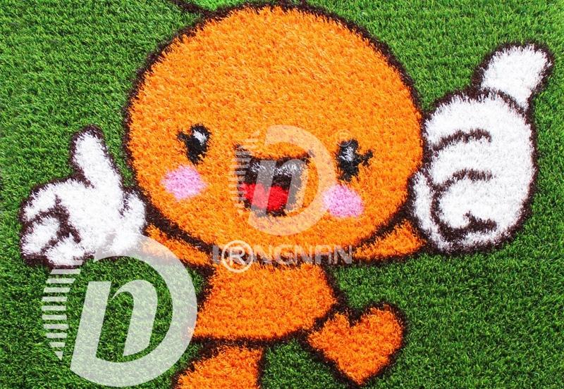 甜橙卡通人造草坪
